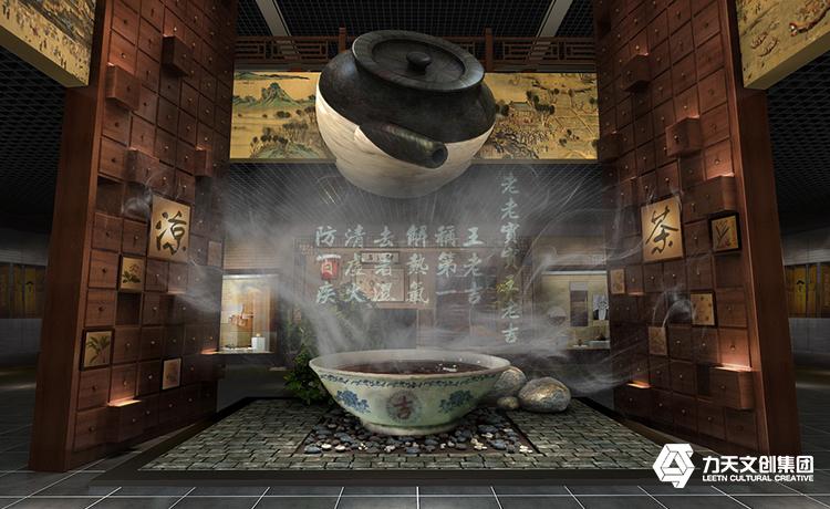 王老吉凉�茶博物馆�