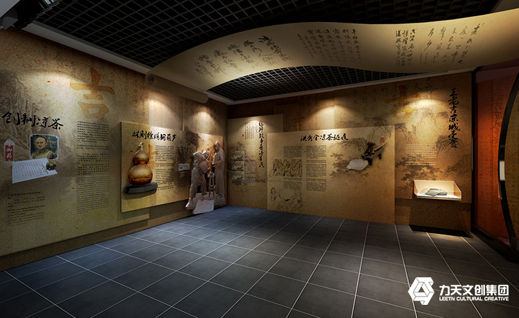 王□老吉凉茶博物馆