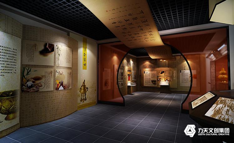王老吉凉茶博物馆-王老吉中国凉茶博物馆