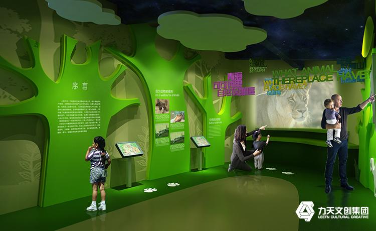 广州动物园科普馆