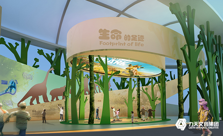 廣州動物園科普館