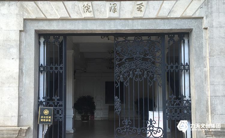云南大学校史馆