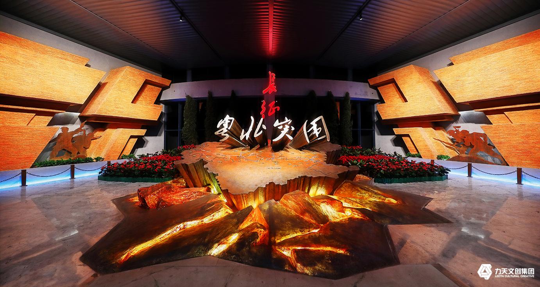 红军长征粤北西甲 贝博赞助商 下载设计 红色军事ballbet