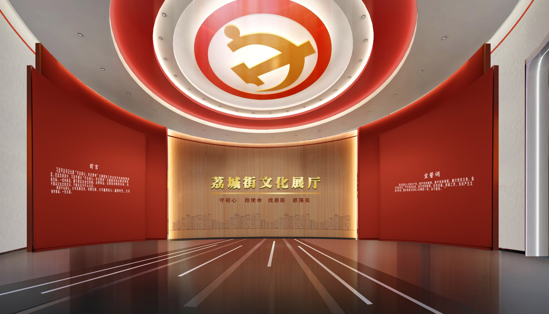 广州荔城街学问活动中心