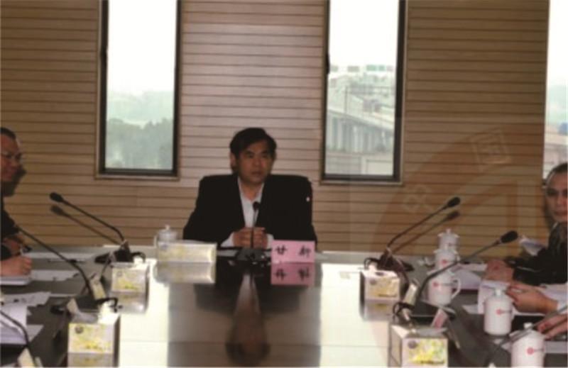 原广州市委常委、宣传部长甘新到广州市国家档案馆视察指导工作