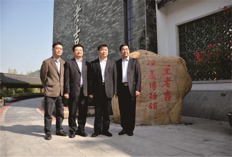 """广州市副市长欧阳卫民一行参观考察了力天展览公司在建项目""""王老吉凉茶博物馆""""。"""