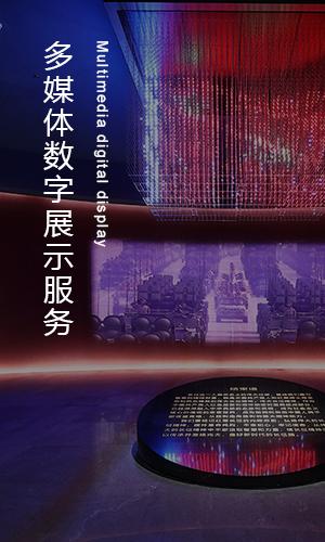 紅色長征粵北紀念館