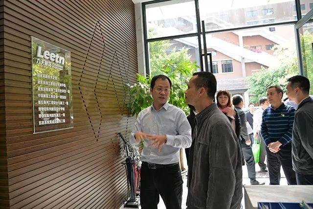 广州市海珠区委常委、组织部部长陆世泽一行领导莅临我司调研