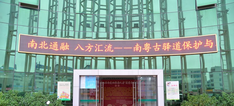 第二讲   广东省流动西甲·贝博下载讲堂,汕尾场邀您共享。