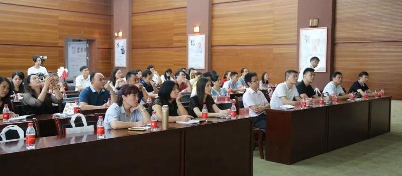 第十二讲 | 广东省流动博物馆・力天文博讲堂:文化产业现状与前景