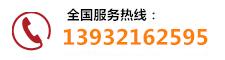 1546226307663555_副本_副本
