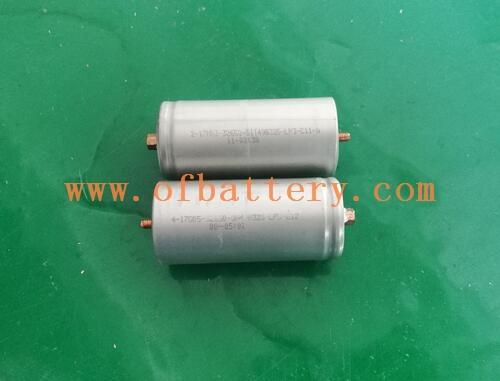 this is 32700 battery cell