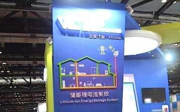 Battery industry giants will rock the 14th China international battery show