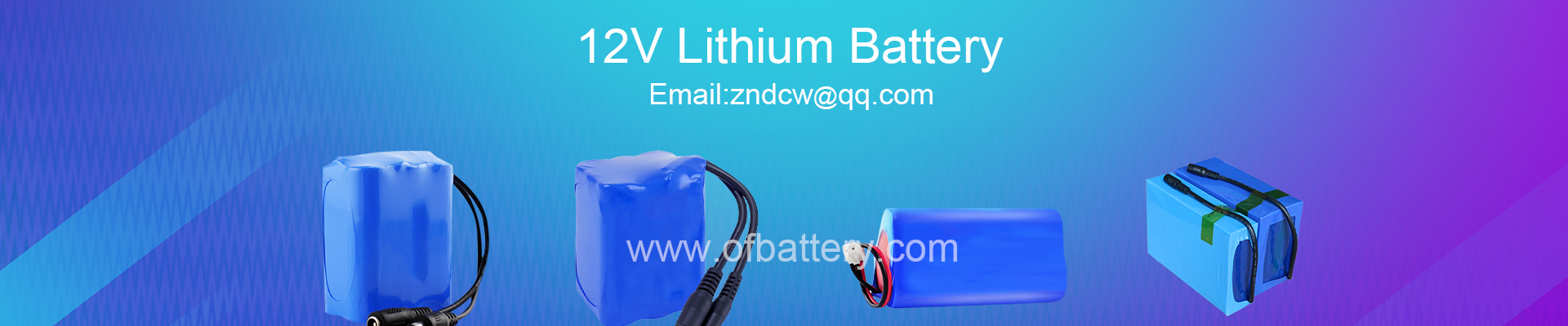 Power lithium battery pack