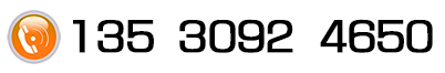 <p>Lithium battery sales phone number</p>
