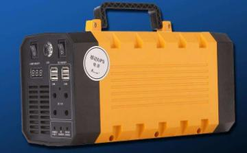Energy storage emergency power supply