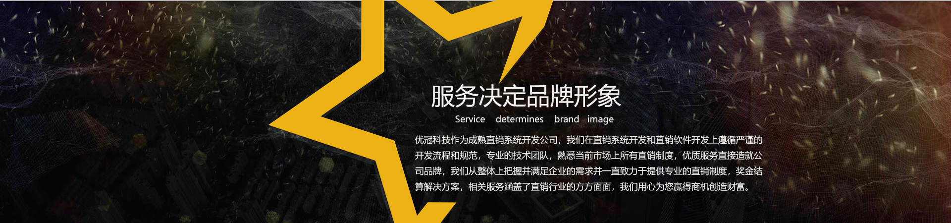 企业网站banner
