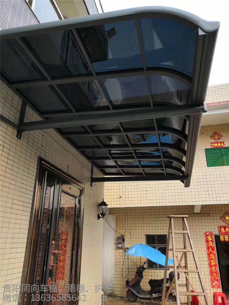 铝合金雨棚