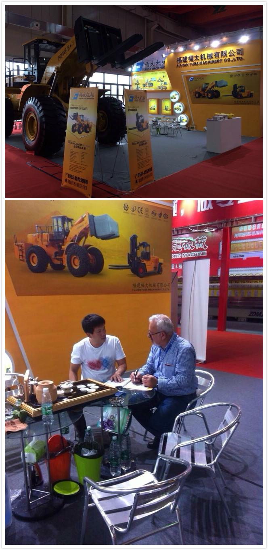 第十届中国(云浮)国际石材科技展览会