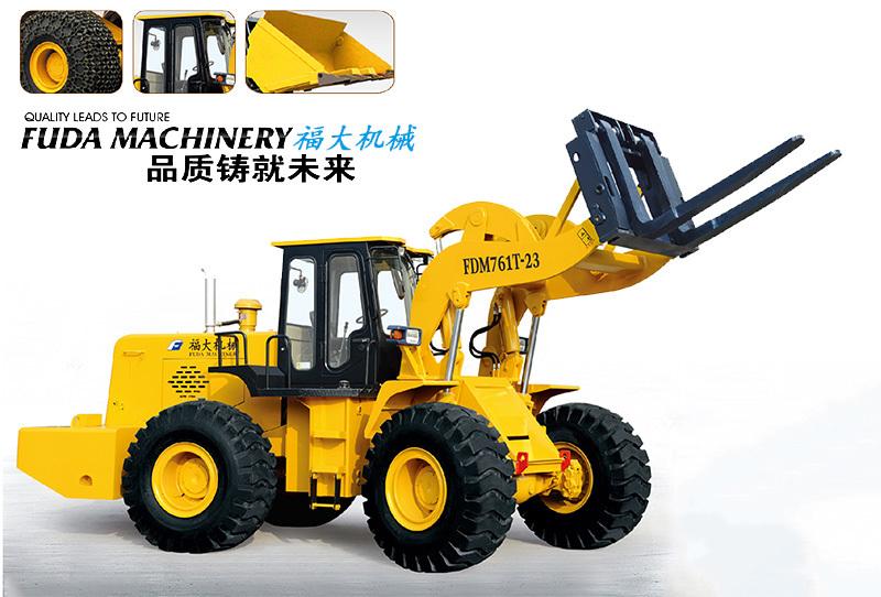 欢迎访问福建福大机械有限公司网站!
