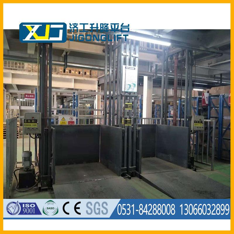 电动货梯升降机,无机房货梯,液压升降式货梯