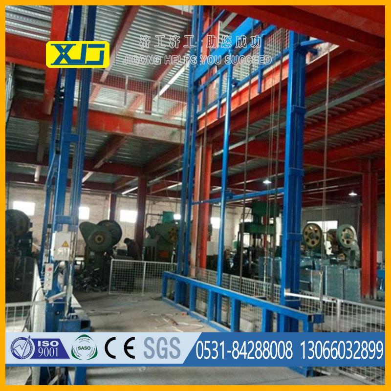 工业厂房货梯生产厂家