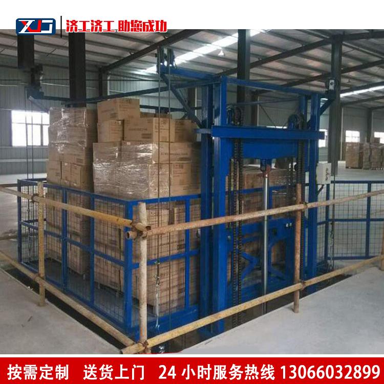 工业货梯厂家工业工厂货梯