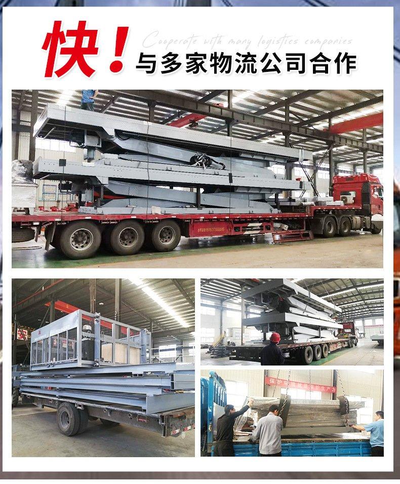2吨 3吨 5吨载货电梯厂家