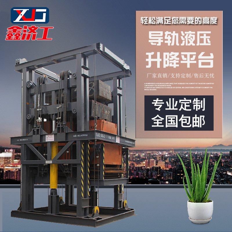载货电梯-载货电梯货梯