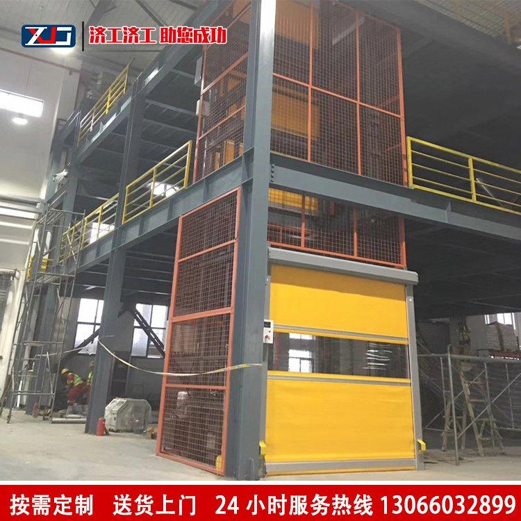 卸货平台升降机厂房电梯 厂房货梯二层升降货梯仓库液压升降货梯