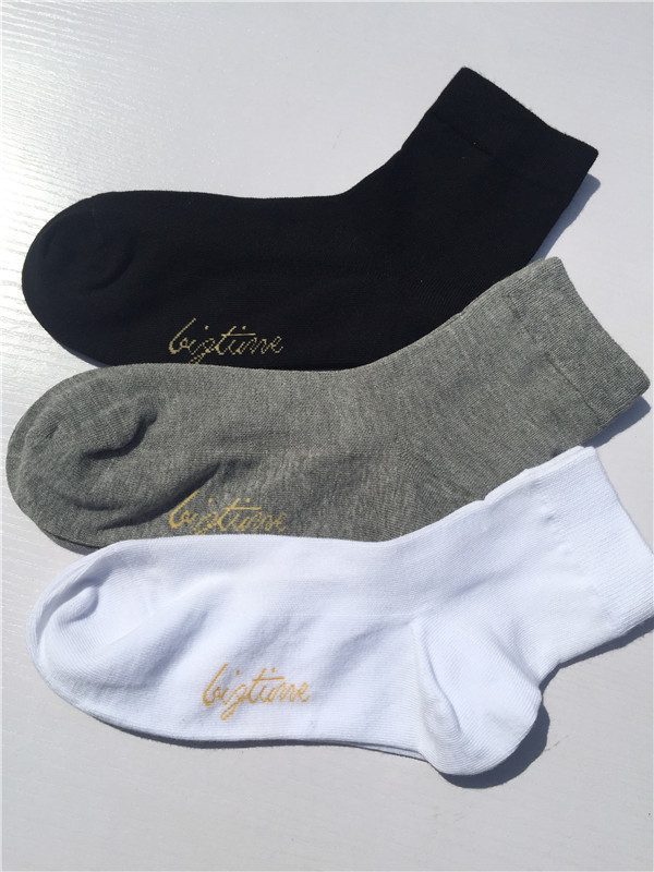大时代防臭袜子袜子