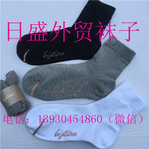 大时代袜子