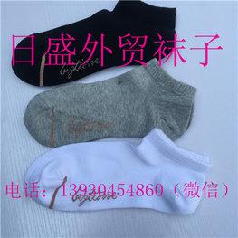 大时代防臭袜子