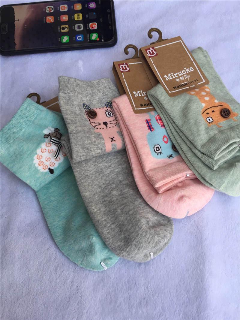 石家庄外贸袜子