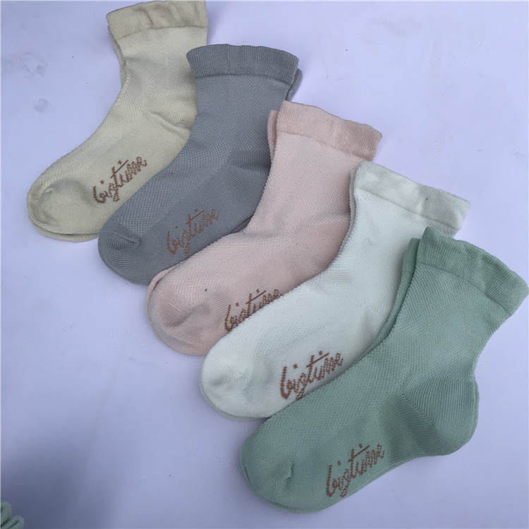 新款大时代袜子