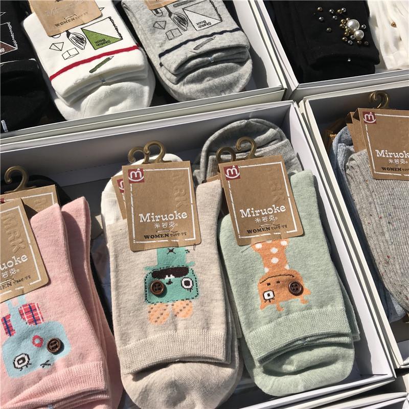 外贸时尚女袜