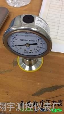 本实用新型涉及一种定位快装压力表快装接头