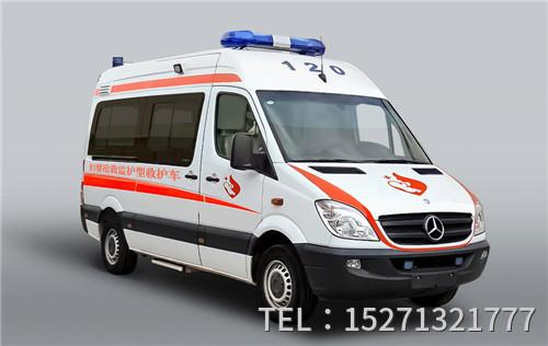 高端救护车销售15271321777 (1)