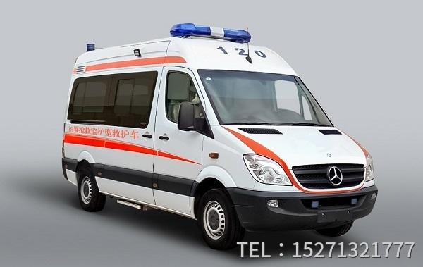 母婴救护车