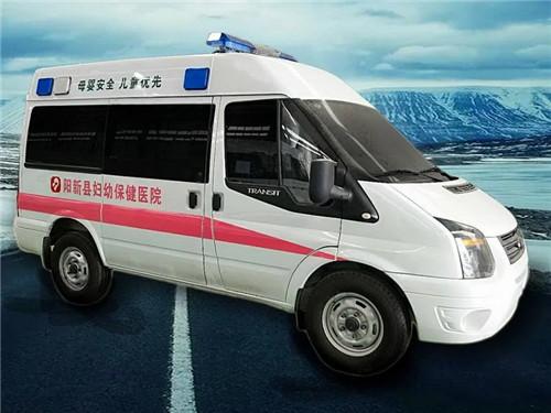 新世代全顺短轴普通救护车