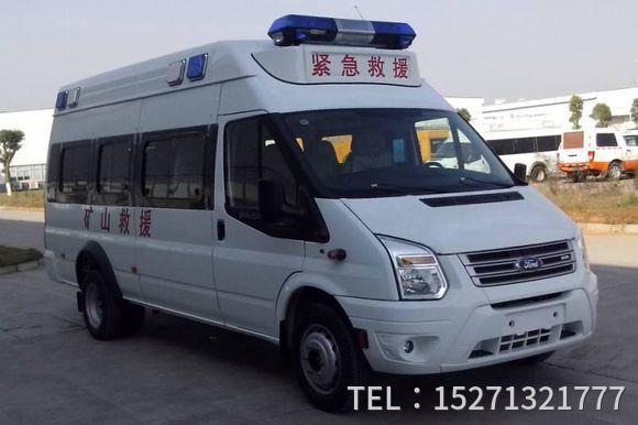 依维柯矿山救护车
