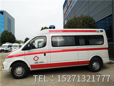大通救护车销售15271321777