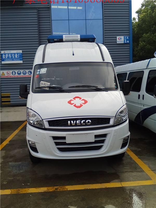 依维柯宝迪A37救护车