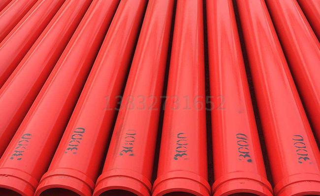 3米長度的混凝土泵管