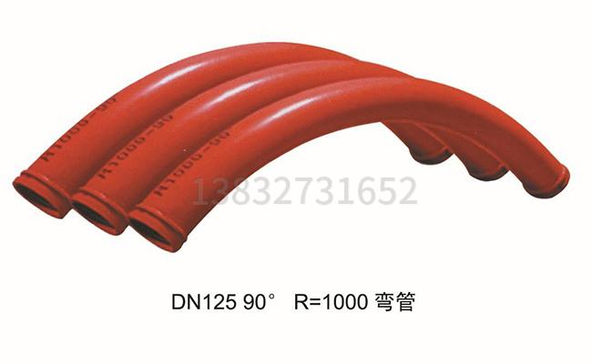 混凝土泵管弯头的型号怎么测量