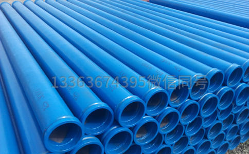 375锰混凝土泵管