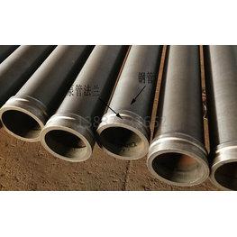 混凝土输送泵泵管
