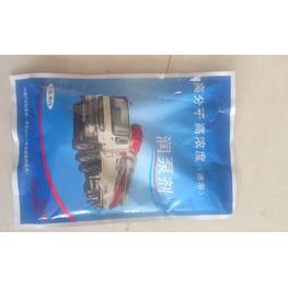 混凝土泵管润滑剂