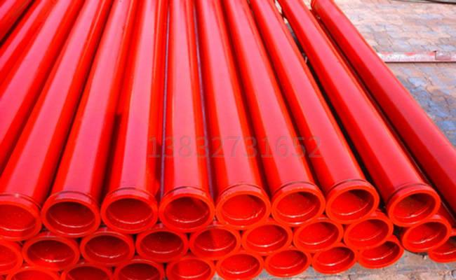 125高压拖泵管