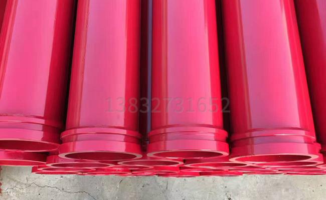 100mm混凝土泵管